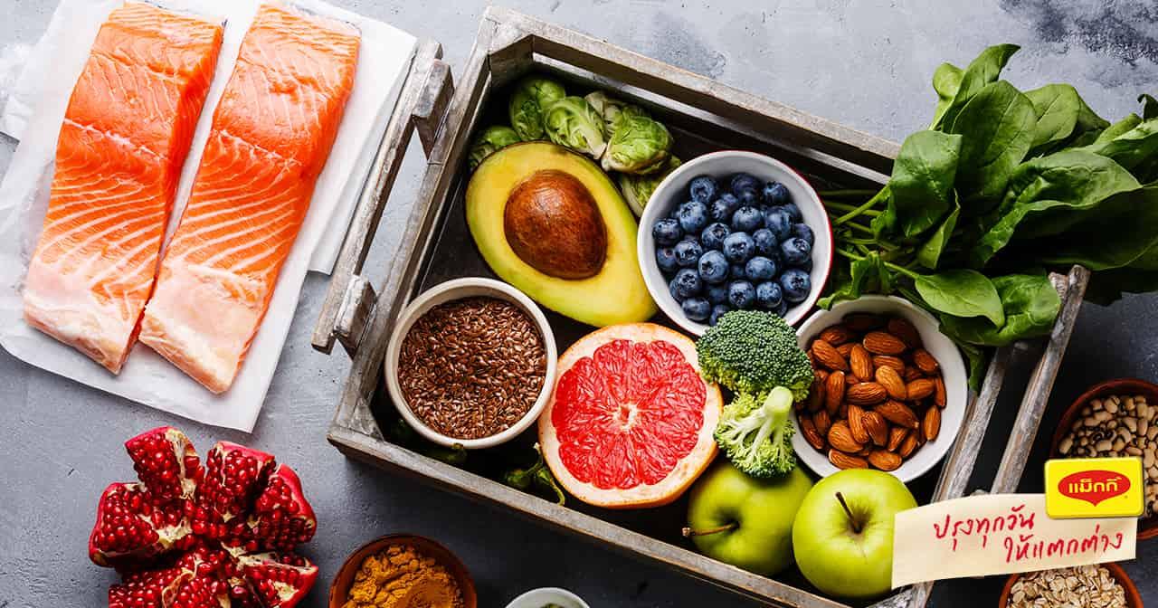 5 อาหารเพื่อสุขภาพ